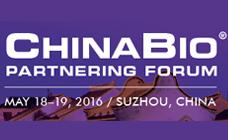 ChinaBio®合作论坛2016
