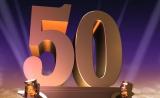 2016年国家高新区生物医药产业综合竞争力TOP50发布!冠军你猜到了吗?
