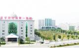 好医友卫星诊所进驻长沙,创新中美远程医疗体验
