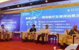 2015杭州湾论坛聚焦精准医疗与大健康市场