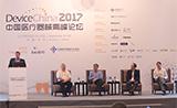 全球医疗器械行业投资热点分析及中国近年来投资回顾分析