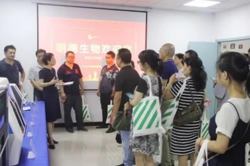 武汉市院长代表团走进明德生物参观考察