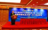 北京G20二期成果发布:新增23项产值5亿元新药