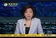 香港科大利用昆虫细胞研发出戊型肝炎疫苗