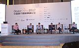 圆桌讨论:植介入医疗器械发展方向