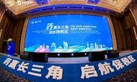 5年300亿,十年翻一倍!张家港生物医药产业园规划发布