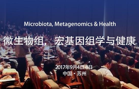 【冷泉港亚洲】微生物组,宏基因组学与健康