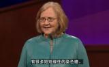 TED演讲 | 诺奖得主:永生不老的科学