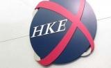 """【重磅】香港可能成为本土药企""""上市天堂""""!港交所正式启动新建创新板咨询工作,大陆药企为重点招徕对象"""