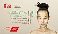 創新驅動,跨界重生!國際醫療健康博覽會重磅亮相第55屆中國(廣州)國際美博會