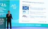 2020年中国医疗健康市场预计约达8万亿元