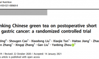 EJCN:绿茶的又一功效!加快胃癌患者手术后的康复速度