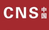 厉害啦!中国科学家3天发表6篇CNS文章