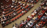 2021第十八届国际新药科技发明年会 会议通知