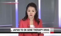 日本即将批准诺华CAR-T药物Kymriah上市,可能纳入日本国民健康保险系统