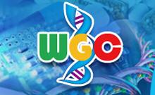 2013第四届基因产业大会