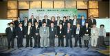 第七届(2014)国际生物医药研发创新亚洲峰会