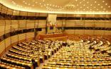 欧盟向科学界开放个人健康数据