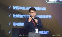 【直播DC2019】陆遥:AI服务医疗,医疗人工智能的临床应用