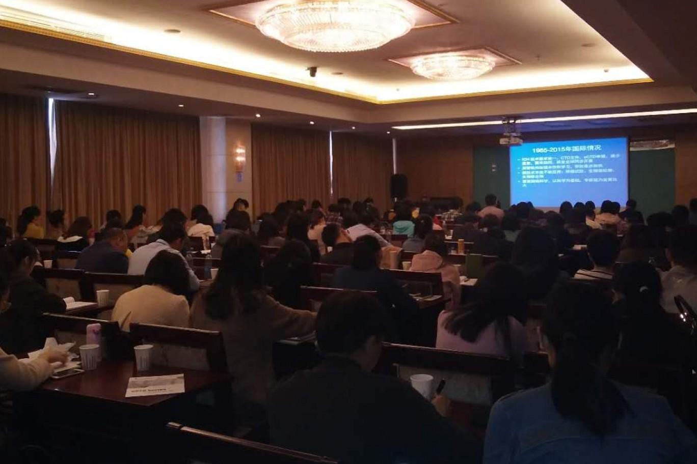 南京市-直面数据,提升药品研发、生产质量管理水平