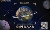 """两年立新城!成都天府国际生物城书写了从0 到900亿的""""神话"""""""