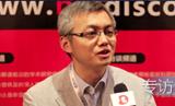 杨铸:默克密理博事业部高级专员专访
