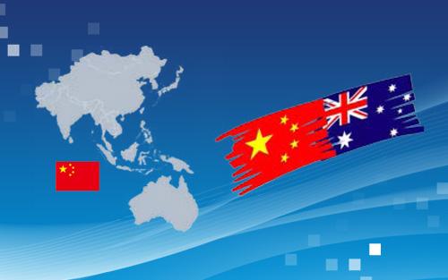 第十一届中-澳-亚太地区微创妇科论坛
