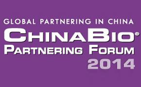 ChinaBio®合作论坛2014
