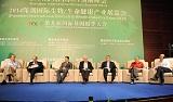2014深圳国际BT领袖峰会高端对话