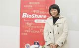 【BioShare】第五期:精准医疗-血液核酸检测技术和应用