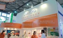康宁、海尔携手为中国生物样本库建设提供整体解决方案