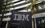 IBM联手Mars等食品巨头,开创规范食品安全的基因测序服务