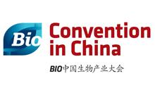 2013年BIO中国生物产业大会