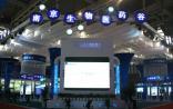 """南京生物医药谷:近亿元打造""""一站式""""实验室,上百家公司共用"""