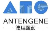 德琪医药PAK4/NAMPT双靶点抑制剂ATG-019临床试验申请在中国获批