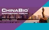ChinaBio®汇集药企巨头和各路专家为您解析全球化下的中国药企