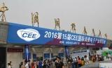 2017CHINA电子展