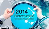 2014年中国(南京)国际生物医药产业博览会今日开幕