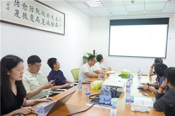 合作创新,共赢未来——北京同仁堂科技考察调研福山生物