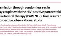 《柳叶刀》:零感染风险!我们离消灭艾滋病从未如此接近