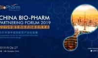BIO-PHARM2019|中國生物醫藥創新合作大會邀您相聚申城