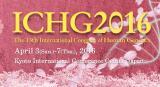 国际人类遗传学大会首次在亚洲举办,贺林院士受邀参与了会议的组织和主持工作