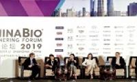 2019ChinaBio?合作论坛回归上海,围炉共话跨境合作机遇