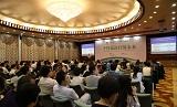 BT领袖峰会实录:个性化医疗的未来