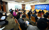 2014年苏州国际精英创业周7月10日开幕