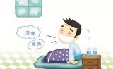 今年流感堪比SARS?疾控专家:病原不同,致病力相差极大