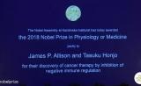 刚刚!2018年诺贝尔生理或医学奖颁给了癌症免疫治疗!附生物探索视频专访James Allison