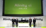 雅培全新一代诊断产品Alinity ci在华正式上市