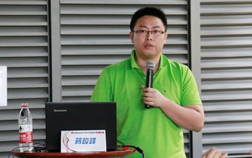 【BioShare第1期】蒋峻峰:Juno/EP1平台介绍及应用