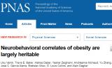 PNAS:为什么越胖越想吃?因为你胖到自己的大脑了!